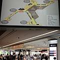 機場圖示免稅店_調整大小.jpg