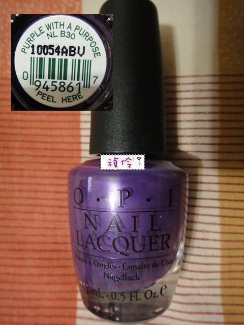 OPI的指甲油_6.JPG