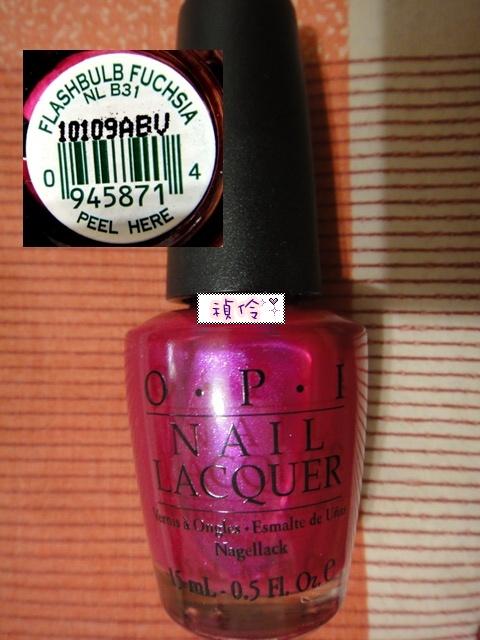 OPI的指甲油_4.JPG
