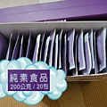紫露_04_調整大小.JPG