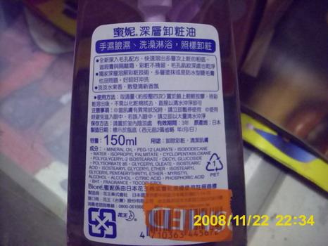DSCI3242_調整大小.JPG