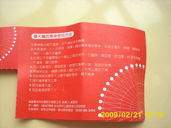 DSCI6494_調整大小.JPG