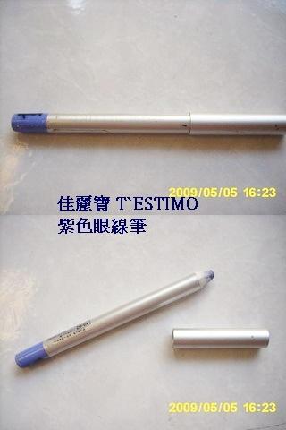 T`MO眼線-紫色.jpg
