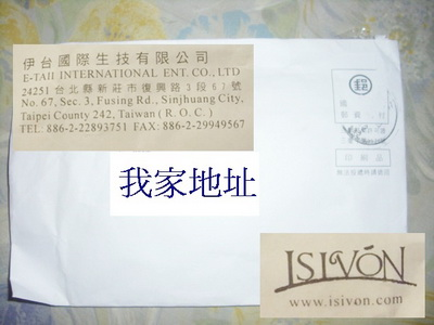 DSCI1014_調整大小_調整大小.JPG