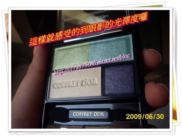 DSCI1680_調整大小.JPG