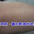 DSCF3213_縮小大小_縮小大小.jpg