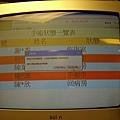 PC110021_縮小大小.JPG