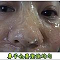 DSCF5112_縮小大小_縮小大小.jpg