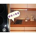 廚房_縮小大小.jpg
