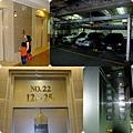 飯店2_縮小大小.jpg
