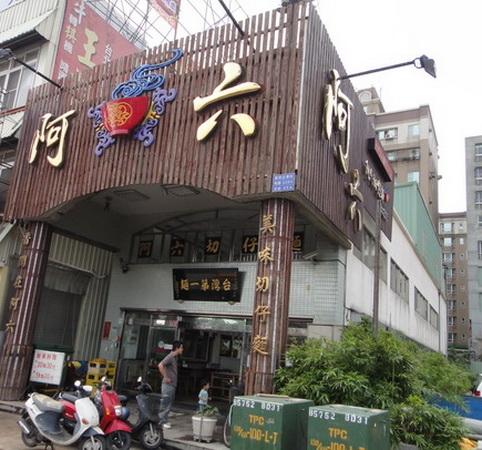 店門口_縮小大小.jpg