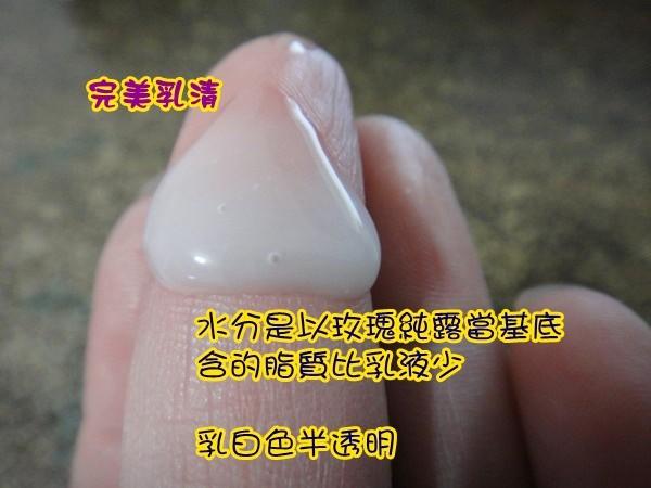 DSC00075_調整大小.JPG