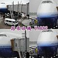 東京之加哥飛機_調整大小.jpg