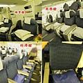 座位艙等_調整大小.jpg