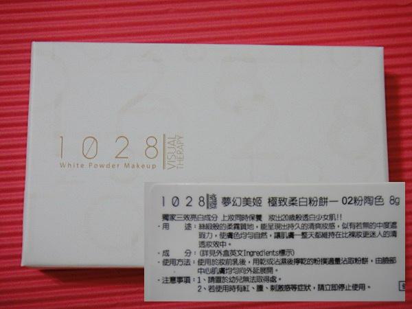 DSC00023_調整大小.JPG