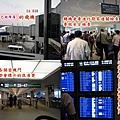 東京 降落_調整大小.jpg