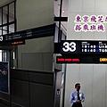東京登機門_調整大小.jpg
