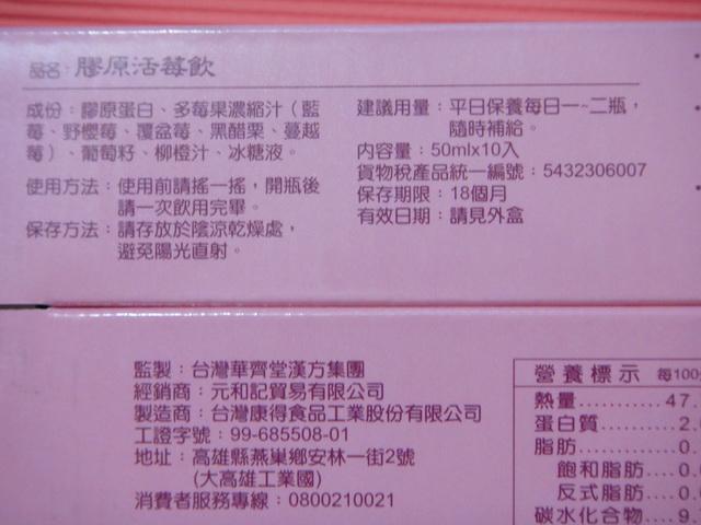 DSC00088_縮小大小.JPG