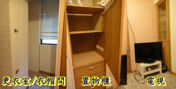 屋內1_縮小大小.jpg