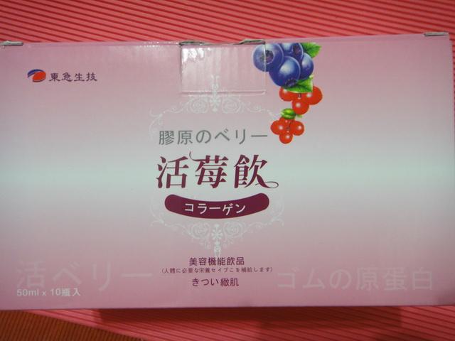 DSC00087_縮小大小.JPG