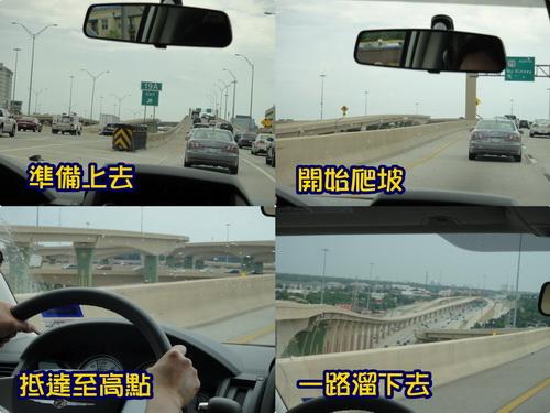 HIGH WAY_縮小大小.jpg