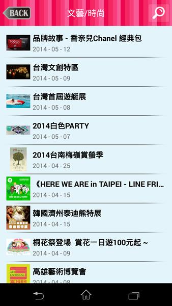 Screenshot_2014-05-12-12-44-27.png