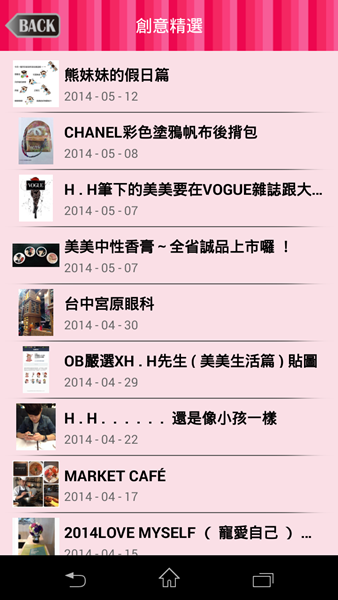 Screenshot_2014-05-12-12-45-07.png