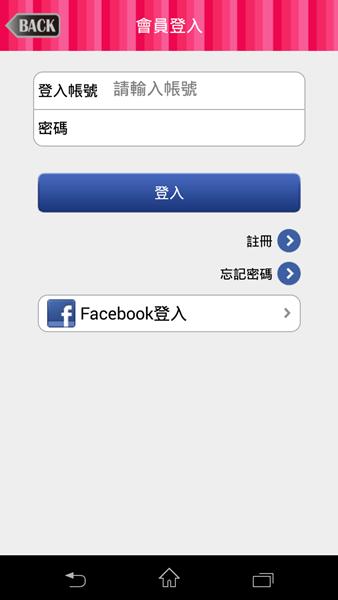 Screenshot_2014-05-12-12-45-16.png