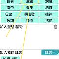 Screenshot_2015-04-08-16-13-03.png