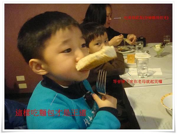 吃麵包王道.JPG