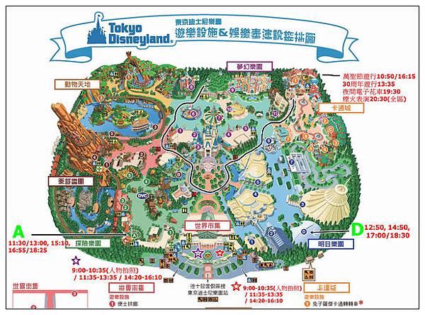 Land_遊樂設施_atr-page-001