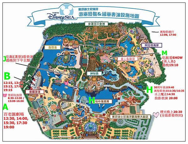 Sea_遊樂設施-page-001
