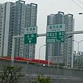 P1090011-重慶街景.JPG