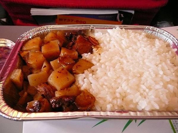 P1100803-飛機餐咖哩雞.JPG