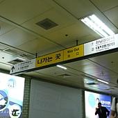 P1070358