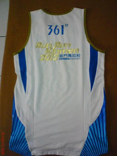 DSC01932