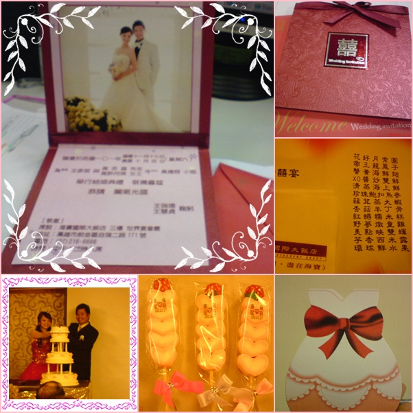 11.17婚禮