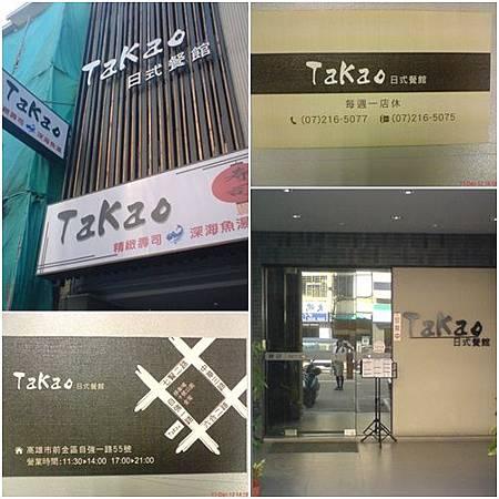 Takao-2