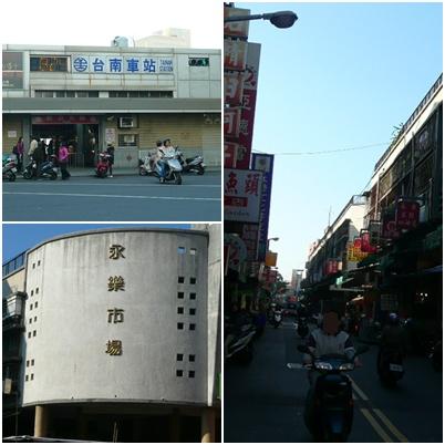 Tainan-0