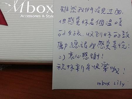 20140123_222134