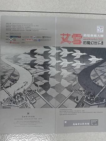 20141119_211626