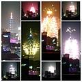 PhotoGrid_1420691196082