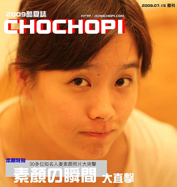chochopi