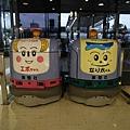 機場內的超可愛清潔機器人,愛波醬和成太君