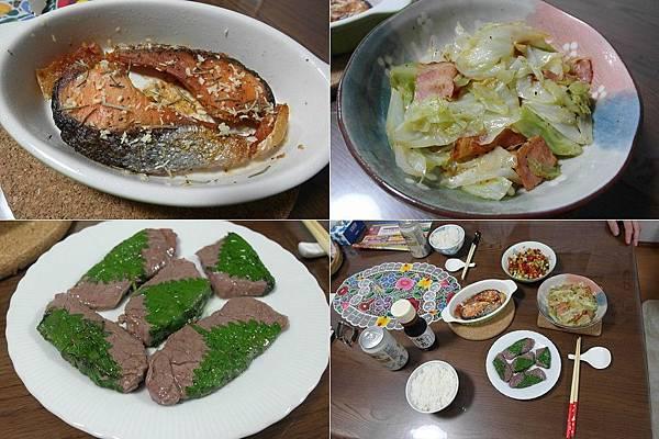 晚餐很豐盛,烤鮭魚(太乾)/培根炒高麗菜/紫蘇牛肉