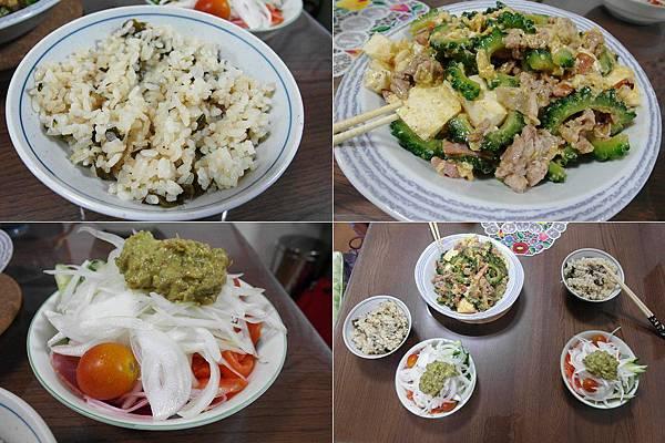 大廚的晚餐:昆布炊飯,讚/沖繩風炒苦瓜/蔬菜沙拉配酪梨醬/ 每道都好好吃~