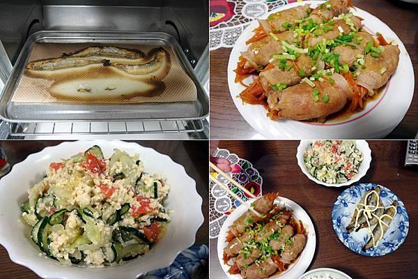 今日晚餐:再續喜相逢/胡蘿蔔豬肉捲,好吃/甜味噌涼拌豆腐高麗菜小黃瓜煄鮭魚,太甜失敗!