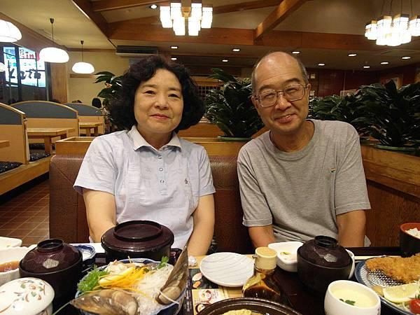 お父さん、お誕生日おめでとう!!!