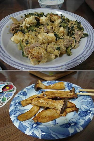 晚餐葉大師又做了一次沖繩風炒苦瓜,外加烤幸包菇