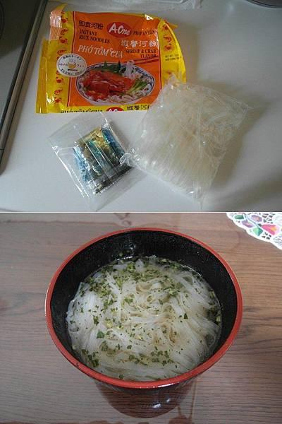 中午吃超市買的蝦蟹河粉,味道超無言,嗚~好想吃崇明路的河粉啊~~~~